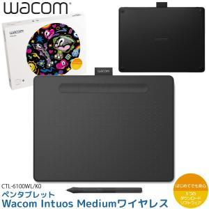 ワコム ペンタブレット Wacom Intuos Medium ワイヤレス CTL-6100WL/K0 ブラック 筆圧4096レベル バッテリーレスペン|yp-com