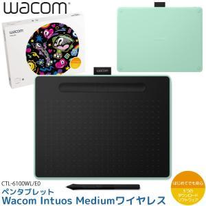 ワコム ペンタブレット Wacom Intuos Medium ワイヤレス CTL-6100WL/E0 ピスタチオグリーン 筆圧4096レベル バッテリーレスペン|yp-com