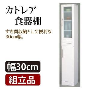 クロシオ カトレア 食器棚 幅30cm 代金引換不可 yp-com