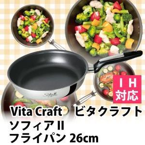ビタクラフト ソフィア2 フライパン26cm (No.1746)|yp-com