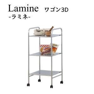 代金引換不可 東谷 ラミネ LFS-084 ワゴン 3D yp-com