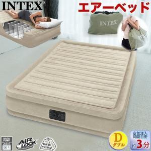 インテックス 電動ポンプ内蔵 エアーベッド フルコンフォート ミッドライズ 67767JA ダブルサイズ 191×137cm コンフォートプラッシュ エアベッド INTEX|yp-com