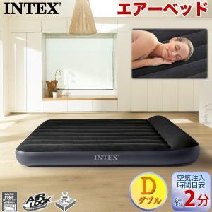 インテックス 電動ポンプ内蔵 エアベッド ピローレスト クラシックエアーベッド 64147JB ダブルサイズ 191×137cm 枕一体型 INTEX|yp-com