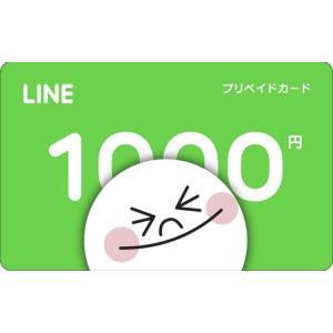 1000円×1枚 コードをメールにて送信致します。 ☆【info@y-p-store.com】にてメ...