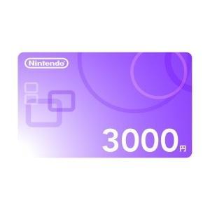 ニンテンドープリペイドカード、ニンテンドーギフトカード、ニンテンドー 3000円×1枚 コードをメー...