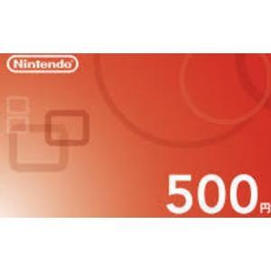 ニンテンドープリペイドカード、ニンテンドーギフトカード、ニンテンドー 500円×1枚 コードをメール...