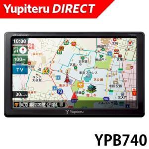 SALE YPB740 ユピテル ポータブルナビゲーション  2014年春版地図搭載 Yupiteru公式直販