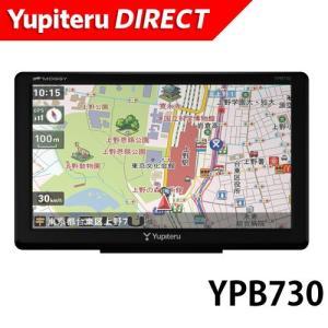 SALE YPB730 ユピテル ポータブルナビゲーション 7.0型 ワンセグチューナー内蔵 MOGGY Yupiteru公式直販