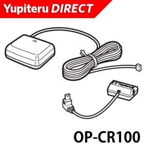 オプション品 レーダー波&無線 セパレート型受信機 OP-CR100 Yupiteru公式直販