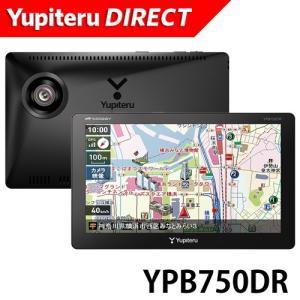 SALE ユピテル ポータブルカーナビ×ドラレコ一体型 YPB750DR Yupiteru公式直販|ypdirect