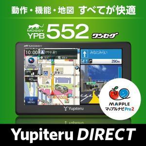 SALE ユピテル ポータブルナビゲーション YPB552 5インチ 4GB内蔵メモリ 2016年春版最新地図搭載 MOGGY|ypdirect