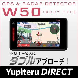ユピテル GPSレーダー探知機 W50 ...