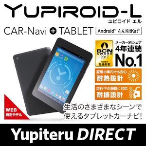 SALE 車載専用タブレットカーナビ Yupiroid-L 2015年春版地図搭載 Yupiteru公式直販 新製品|ypdirect