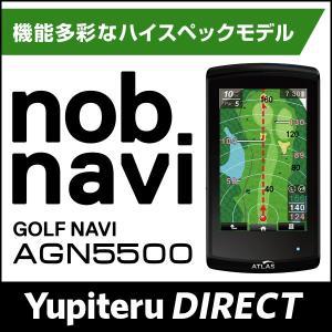 SALE AGN5500 ゴルフナビ ユピテル NobNavi(ノブナビ) Yupiteru公式直販