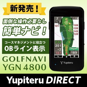 SALE YGN4800  ゴルフナビ ユピテル Yupiteru公式直販」