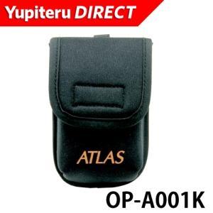 オプション品 ベルトホルダー兼用キャリングケース(黒)OP-A001K Yupiteru公式直販|ypdirect