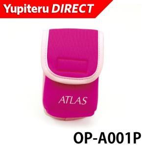 オプション品 ベルトホルダー兼用キャリングケースOP-A001P Yupiteru公式直販|ypdirect