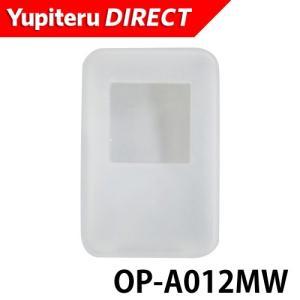 オプション品 シリコンジャケット OP-A012MW Yupiteru公式直販|ypdirect