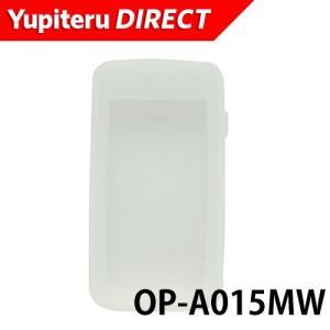 オプション品 ユピテル AGN4500対応 シリコンジャケット OP-A015MW Yupiteru公式直販|ypdirect