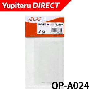 オプション品 ユピテル AGN4200 AGN4210 AGN4500対応 液晶保護フィルムOP-A024 Yupiteru公式直販|ypdirect