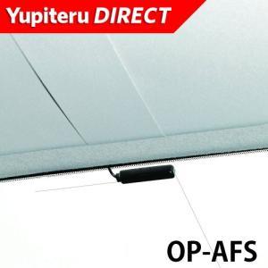 オプション品 フルセグ(地上デジタル)用フィルムアンテナセット OP-AFS