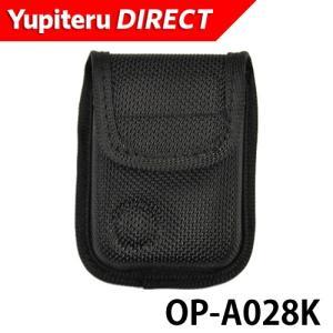 オプション品 AGN750E用 ベルトホルダー兼用キャリングケース OP-A028K|ypdirect