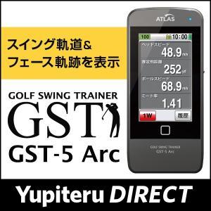 ユピテル ゴルフスイングトレーナー GST-5Arc Yupiteru公式直販