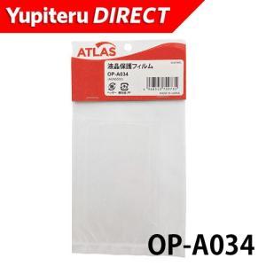 オプション品 ユピテル AGN5500 AGN5500(W)対応 液晶保護フィルムOP-A034 Yupiteru公式直販|ypdirect