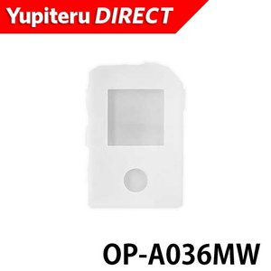 オプション品 AGN1500用 シリコンジャケット OP-A036MW|ypdirect