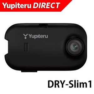 SALE DRY-Slim1 ドライブレコーダー ユピテルYupiteru公式直販|ypdirect