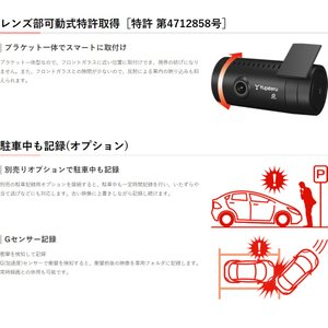 《セール価格》ドライブレコーダー ユピテル WEB限定モデル DRY-SV550P 公式直販 送料無料|ypdirect|02