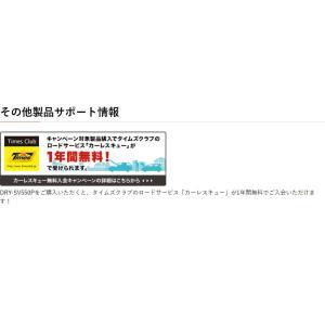 《セール価格》ドライブレコーダー ユピテル WEB限定モデル DRY-SV550P 公式直販 送料無料|ypdirect|11