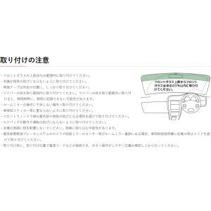 《セール価格》ドライブレコーダー ユピテル WEB限定モデル DRY-SV550P 公式直販 送料無料|ypdirect|10