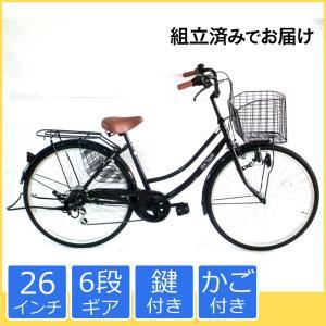 10月下旬以降発送 ママチャリ ギア 安い 26インチ 自転車 6段変速 dixhuit ブラック シティサイクル
