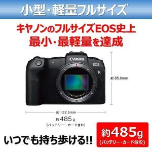 Canon ミラーレス一眼 カメラ EOS RP ボディ yrkstore 02