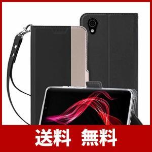 AQUOS sense2 手帳型ケース / Android One S5 手帳型ケース 三つ色 【上...