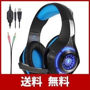 Beexcellent PC ゲーミングヘッドセット 有線 3.5mm ステレオ 騒音隔離伸縮可能マイク付 軽量 ブルー|ys-factory-yfec