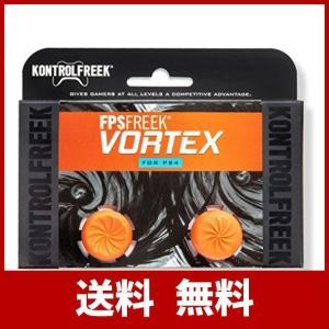 FPS Freek Vortex | FPSフリーク PlayStation 4 (PS4) | Performance Thumbsticks ||ys-factory-yfec