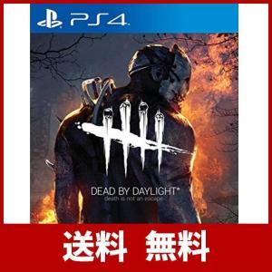 Dead by Daylight【公式日本版】 - PS4 【CEROレーティング「Z」】|ys-factory-yfec