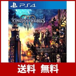 キングダム ハーツIII - PS4|ys-factory-yfec