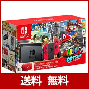 Nintendo Switch スーパーマリオ オデッセイセット|ys-factory-yfec