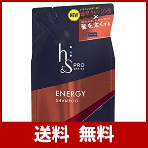 h&s PRO (エイチアンドエス プロ) メンズ シャンプー エナジー 詰め替え (ボリューム重視) 300mL|ys-factory-yfec