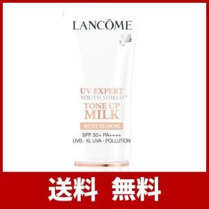 LANCOME(ランコム) UV エクスペール トーン アップ ローズ 30mL|ys-factory-yfec