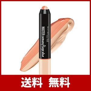 メイベリン マスターカモフラージュデュオ オレンジ・ライトベージュ|ys-factory-yfec