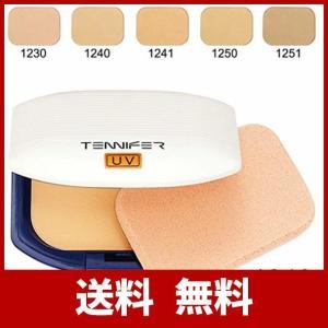 パウダーファンデーション UVファンデーション 1240 ナチュラル ( パウダー UV SPF 日本製 ) 【テニファー】|ys-factory-yfec