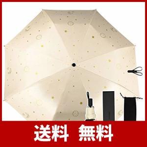 折りたたみ傘,Saiveina 日傘 ニューデザイン 100%UVカット 折り畳み傘 星月太陽柄 8...