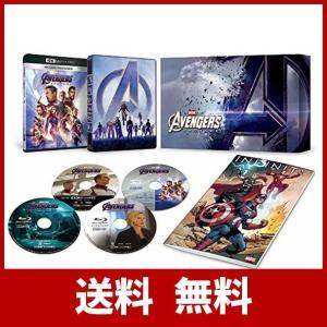 アベンジャーズ/エンドゲーム 4K UHD MovieNEXプレミアムBOX [4K ULTRA H...