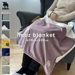 moz ひざ掛け毛布 ブランケット 約70×100cm もこもこ 北欧柄 膝掛け毛布 暖かい おしゃ...