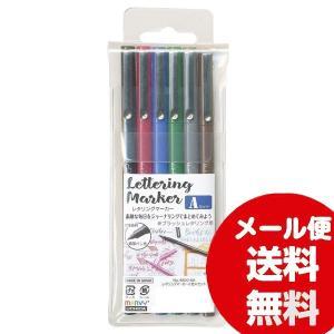 スリムボディの水性染料文字書き用ペンです。  生産国:日本 仕様:(パッケージ内容)マーカー:ルペン...