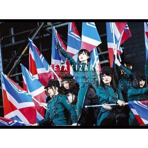 欅坂46初のライブ映像商品!   欅坂46初のライブ映像商品は昨年2017年夏に開催された初の野外ワ...